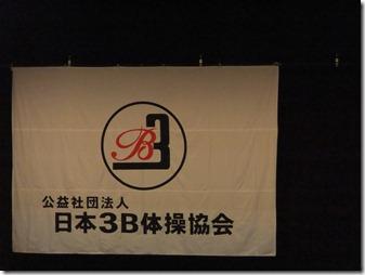 DSCF3980