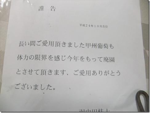 DSCF3710