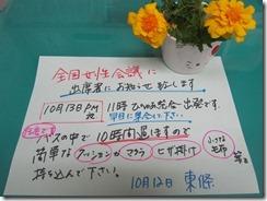 IMG_5400