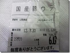 DSCF2620