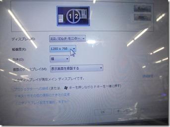 DSCF4778