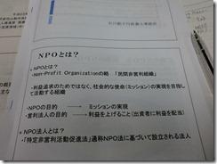 CIMG0196
