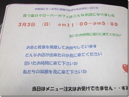 DSCF5109