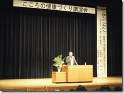 seikoの記録3 001