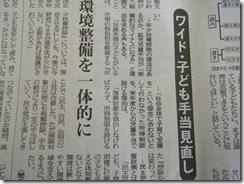 seikoの記録18 003