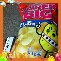 縁ジェリスト日記227〜スーパービック!!