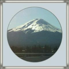 縁ジェリスト日記253〜富士山
