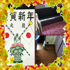 縁ジェリスト日記266〜大掃除