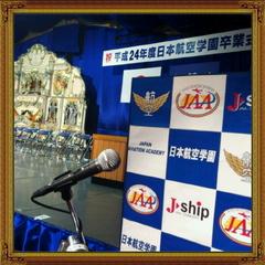 縁ジェリスト日記307〜卒業式