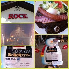 縁ジェリスト日記〜ROCK!