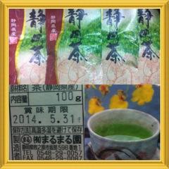 縁ジェリスト日記404〜新茶