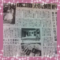 縁ジェリスト日記420〜写真の日