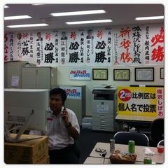 縁ジェリスト日記470〜最終日